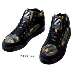 安全靴 自重堂 S5163-2 セーフティシューズ 25〜28|kinsyou-webshop