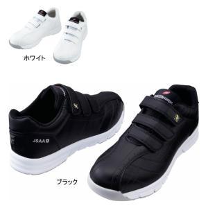 安全靴 自重堂 S6172 制電セーフティシューズ 22〜30|kinsyou-webshop