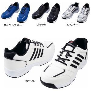 安全靴 自重堂 S8171 セーフティシューズ 22〜30|kinsyou-webshop
