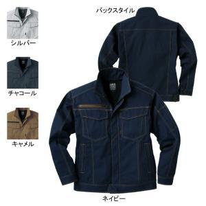作業服 サンエス WA21711 長袖ブルゾン 4L〜5L|kinsyou-webshop