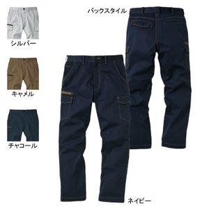 作業服 サンエス WA21715 ノータックカーゴパンツ 100〜120|kinsyou-webshop