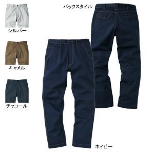 作業服 サンエス WA21714 ノータックパンツ 70〜85|kinsyou-webshop