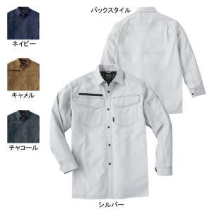 作業服 サンエス WA11719 長袖シャツ XL|kinsyou-webshop