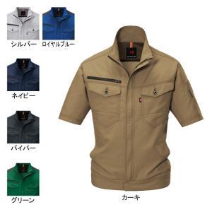 作業着 作業服 バートル 9086 半袖ジャケット(ユニセックス) SS〜LL かっこいい|kinsyou-webshop