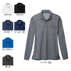 作業服 作業着 バートル 665 長袖ポロシャツ SS〜3L かっこいい おしゃれ|kinsyou-webshop
