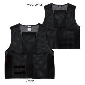 作業着 作業服 SOWA 桑和 80036 保存剤付きメッシュベスト XL|kinsyou-webshop
