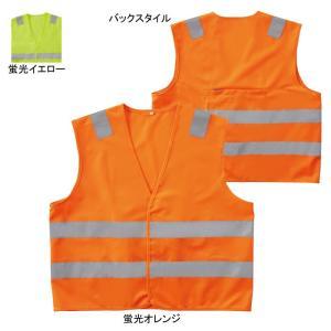 警備服・防犯商品 SOWA 桑和 80001 ENベスト ポケッタブル M〜LL|kinsyou-webshop