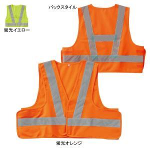 警備服・防犯商品 SOWA 桑和 80002 短丈ベスト F|kinsyou-webshop