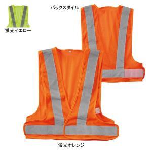 警備服・防犯商品 SOWA 桑和 80005 スポーツメッシュベスト F|kinsyou-webshop