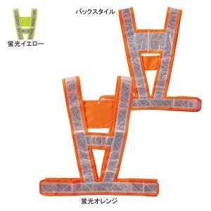 警備服・防犯商品 SOWA 桑和 80006 ハーネスベスト F|kinsyou-webshop
