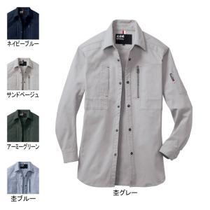 作業服 ジーベック 2293 長袖シャツ S〜5L|kinsyou-webshop