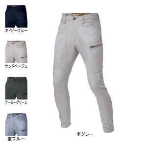 作業服 ジーベック 2299 ジョガーパンツ S〜5L|kinsyou-webshop