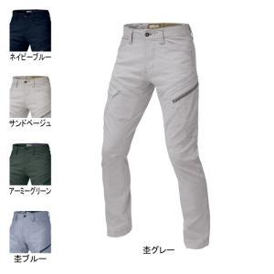 作業服 ジーベック 2296 カーゴパンツ S〜5L|kinsyou-webshop