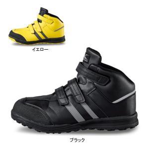 ジーベック 85208 踏み抜き防止セフティシューズ 23〜30 安全靴 kinsyou-webshop