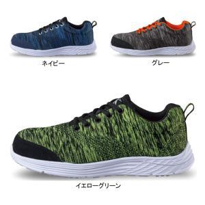 安全靴 ジーベック 85408 セフティシューズ 24.5〜28|kinsyou-webshop