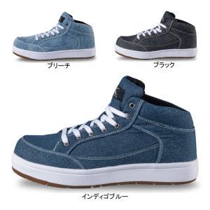 安全靴 ジーベック 85409 キャンバスセフティシューズ 24.5〜28|kinsyou-webshop