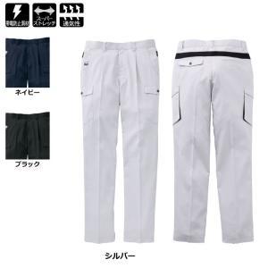 作業服 サンエス WA11815 ワンタックカーゴパンツ 70〜85|kinsyou-webshop