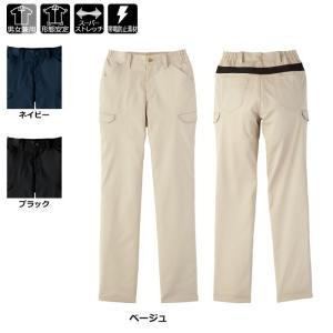 作業服 サンエス JB58050 男女兼用フレキシブルパンツ(全3色) XL|kinsyou-webshop