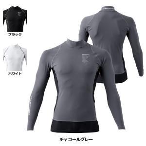 作業服 アイズフロンティア 201 冷感コンプレッション ハイネックシャツ S〜XL かっこいい おしゃれ|kinsyou-webshop