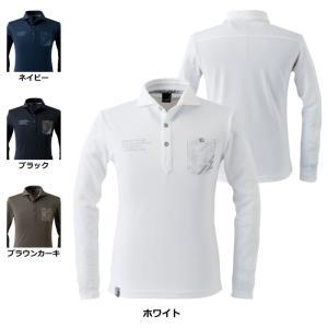 作業服 アイズフロンティア 701 ストレッチドライ長袖ポロシャツ S〜4L|kinsyou-webshop