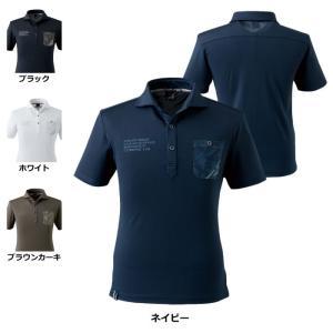 作業服 アイズフロンティア 705 ストレッチドライ半袖ポロシャツ S〜4L|kinsyou-webshop