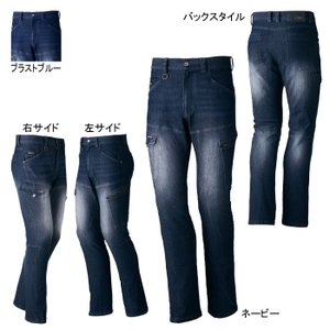 作業服 作業着 春夏用 ズボン 自重堂 75602 ストレッチノータックカーゴパンツ 73〜88|kinsyou-webshop