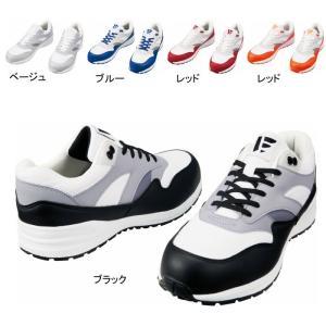 安全靴 自重堂 S1181 セーフティシューズ 22〜30|kinsyou-webshop