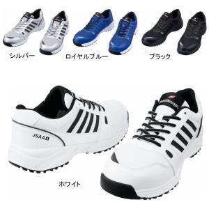 安全靴 自重堂 S2181 セーフティシューズ 22〜30|kinsyou-webshop