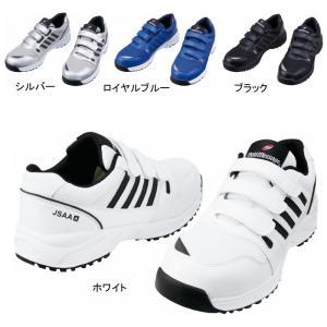 安全靴 自重堂 S2182 セーフティシューズ 22〜30|kinsyou-webshop