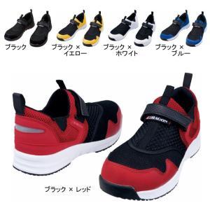 安全靴 自重堂 S3187 セーフティシューズ 25〜28|kinsyou-webshop