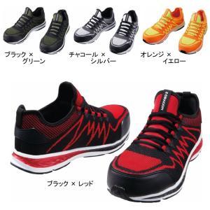 安全靴 自重堂 S5181 セーフティシューズ 25〜28|kinsyou-webshop