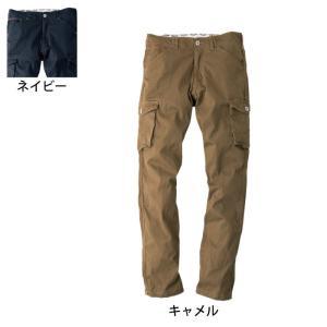作業服 作業着 Dickies ディッキーズ D-1335 ストレッチカーゴパンツ M〜5L|kinsyou-webshop