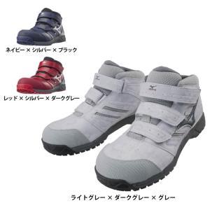 安全靴 ミズノ C1GA1802 セーフティスニーカー 22.5〜29|kinsyou-webshop