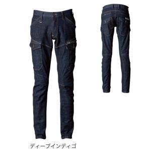 作業服 アイズフロンティア 7632 2WAY ストレッチ3D カーゴパンツ 73〜101|kinsyou-webshop