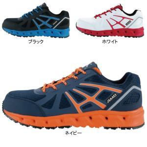 安全靴 ジーベック 85142 プロスニーカー 22〜30|kinsyou-webshop