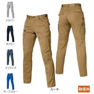 作業服 作業着 秋冬用 バートル 1702 カーゴパンツ 4L〜5L おしゃれ|kinsyou-webshop