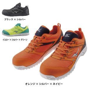 安全靴 ミズノ F1GA1803 セーフティスニーカー 24.5〜29|kinsyou-webshop
