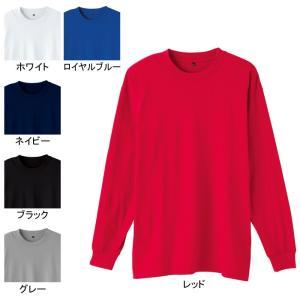 作業着 作業服 SOWA 桑和 5015-62 長袖Tシャツ(胸ポケット無し) S〜LL kinsyou-webshop