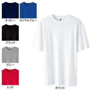 作業服 作業着 SOWA 桑和 5015-63 半袖Tシャツ(胸ポケット無し) S〜LL kinsyou-webshop