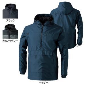 作業服 作業着 秋冬用 SOWA 桑和 7014-00 中綿ヤッケ 4L|kinsyou-webshop