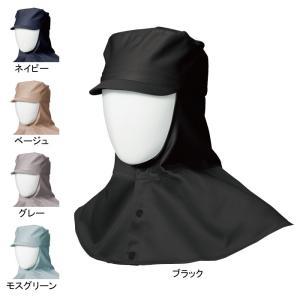 作業服 作業着 SOWA 桑和 10016 溶接帽(ツバ・たれ有り) M〜LL|kinsyou-webshop