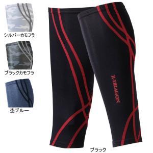 作業服 自重堂 78109 レッグカバー M〜LL|kinsyou-webshop