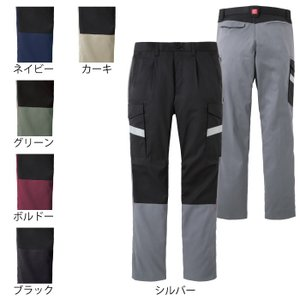 作業服 サンエス WA11805 ワンタックカーゴパンツ 70〜85|kinsyou-webshop