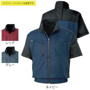 作業服 サンエス KU95950 半袖ブルゾン M〜5L|kinsyou-webshop