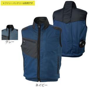 作業服 サンエス KU95990 ベスト M〜5L|kinsyou-webshop
