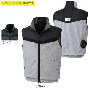作業服 サンエス KU96990 ベスト M〜5L|kinsyou-webshop