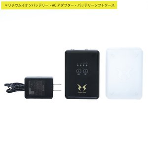 作業服 サンエス RD9890J リチウムイオンバッテリーセット F|kinsyou-webshop