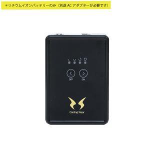 作業服 サンエス RD9890AJ リチウムイオンバッテリー単体 F|kinsyou-webshop