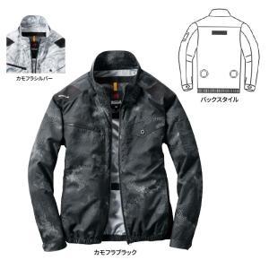 空調服 作業服 バートル AC1121P エアークラフトブルゾン(ユニセックス) 3L|kinsyou-webshop