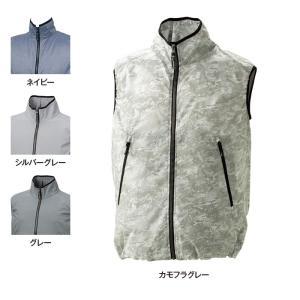 作業服 SOWA 桑和 7059-06 ベスト(サイクロンエアー) M〜6L|kinsyou-webshop
